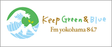 Keep Green & Blue